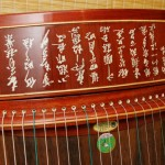Gu-Zheng-Close-Up-1